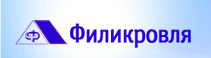 материалы от завода Филикровля (Филизол, Филикров, Филигиз, Гидрокров)
